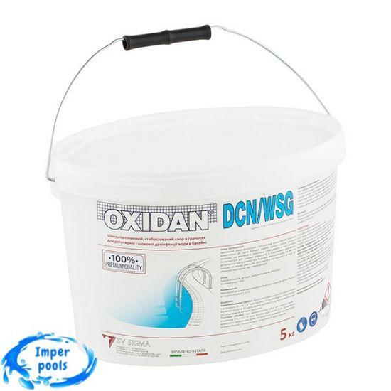 Засіб для шокової дезінфекції Oxidan DCN / WSG